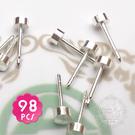 嘉奈兒練習用專用耳針--二排 [88832]◇美容美髮美甲新秘專業材料◇