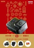 限量【過年套組】GoPro HERO8 BLACK 黑色 (主機+雙充+電池+64G卡+運動圍巾+毛帽 ) 公司貨