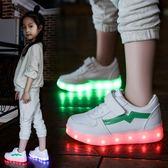 兒童發光鞋usb充電亮燈鞋女童夜光鞋zg