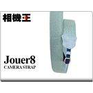 Jouer8 4.0 減壓背帶 松石 10mm 穿繩
