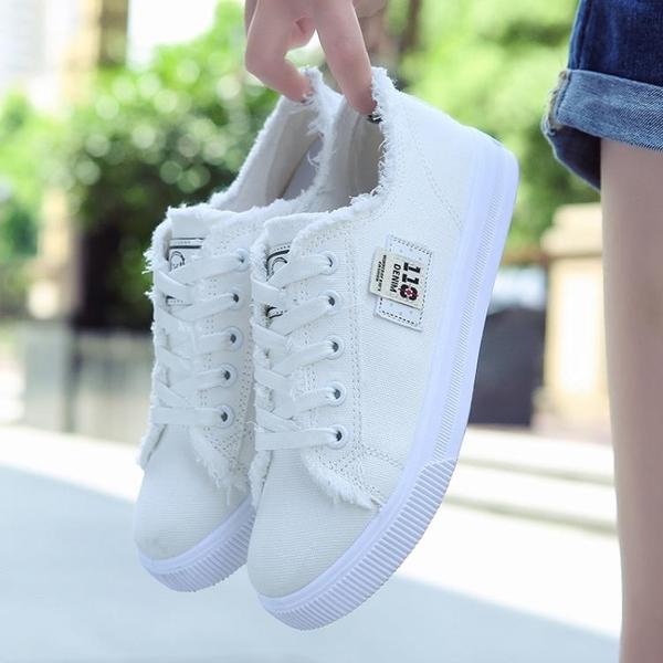 小白鞋鞋子女潮鞋小白鞋女秋款韓版百搭學生原宿ulzzang帆布鞋板鞋 新年禮物