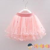 兒童半身裙紗裙秋冬寶寶公主裙短裙女童蓬蓬裙【淘嘟嘟】