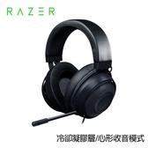 [富廉網] 限時促銷【Razer】雷蛇 北海巨妖-黑 電競耳機麥克風 (RZ04-02830100-R3M1)