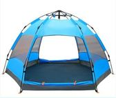 探險者全自動大帳篷戶外二室壹廳3-4人家庭5-8人2人單人野外露營XW
