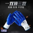 防割手套 N588丁晴塑膠防護手套耐磨浸膠皮防割防滑水防油工作干活