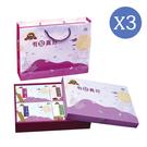 【紅藜之家】紅藜茶點禮盒 X3盒 _2019高雄十大伴手禮_優勝組