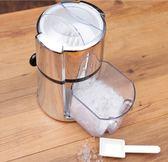 碎冰機 歐烹手動碎冰機商用家用酒吧刨冰機手搖刨冰器碎冰器沙冰機器 爾碩LX