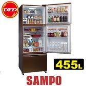 SAMPO 聲寶 SR-A46GDV 經典玻璃系列 (R7) 455L 高效能壓縮機 DC風扇 公司貨 SRA46GDV ※運費另計(需加購)