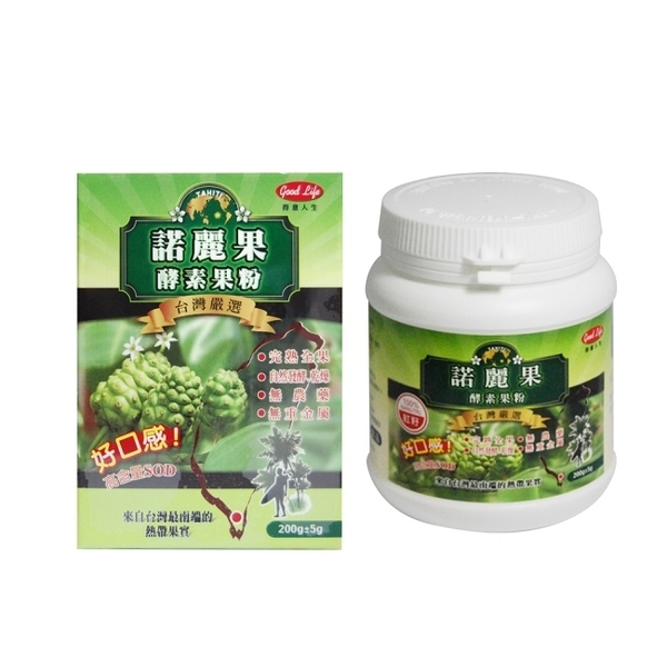 得意人生 大溪地諾麗果酵素粉 (200g)