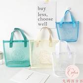 小清新手提包女網紗收納包化妝包時尚手拎袋子洗漱包【大碼百分百】