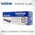 Brother TN-2460 原廠黑色標準容量碳粉匣 適用 HL-L2375DW/MFC-L2715DW/MFC-L2770DW