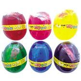 恐龍蛋水晶泥 (單入不挑款) 透明果凍 兒童玩具 (購潮8)