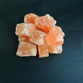 5斤喜馬拉雅鹽塊香薰鹽石DIY水晶玫瑰s級鹽燈手
