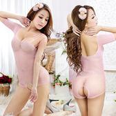 情趣用品 推薦商品 愛神來了!性感開檔時尚造型連身網衣﹝粉紅﹞