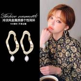 【免運到手價$98】街頭風潮人網紅耳飾品女氣質韓國百搭性感金屬冷淡風簡約耳環