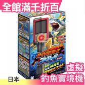 【小福部屋】日本 空運 TAKARA TOMY 新款 虛擬實境 釣魚遊戲 電玩 聖誕節交換禮物 【新品上架】