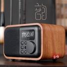 收音機 D90復古收音機木質藍芽音箱便攜...