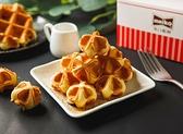 美口鬆餅禮盒36入 早餐/下午茶首選
