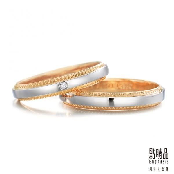 點睛品Promessa系列 鉑金綴18K玫瑰金鑽石婚戒對戒(女戒)