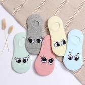 兒童襪子夏季純棉3-5-7-9-12歲女童女孩中大童淺口船襪男童薄春秋 春生雜貨