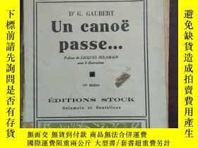 二手書博民逛書店UN罕見CANOE PASSE... 毛邊書Y6699 出版1946