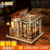 diy小屋學海無涯女生3d立體拼圖模型手工拼裝制作創意藝術屋書店