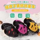 高清護眼兒童望遠鏡雙筒男女孩玩具【步行者戶外生活館】