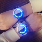 韓國高科技潮流概念個性創意男錶韓版簡約女學生led觸屏夜光手錶