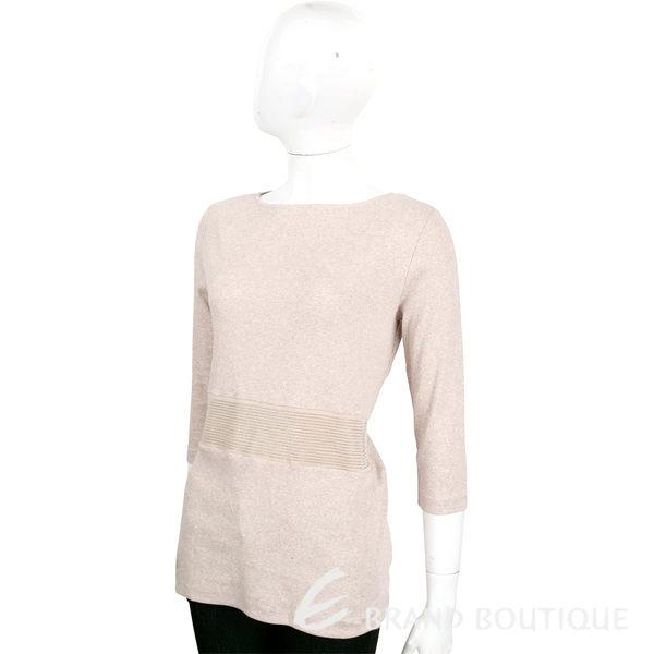 FABIANA FILIPPI 粉膚色珠飾拼接七分袖上衣 1620197-05