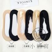 5雙|隱形蕾絲船襪大碼船襪女41-43硅膠防滑【小酒窩服飾】