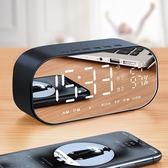 諾西 V5無線藍芽音箱超重低音小剛炮家用迷你電腦手機鬧鐘小音響 〖米娜小鋪〗