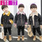 小童牛仔外套 夾克外套 加絨衣秋冬裝寶寶小童加厚 小精靈