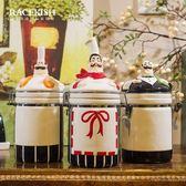 糖罐子 歐式收納罐創意廚房食品糖罐子家用茶葉咖啡儲物罐大號陶瓷密封罐 歐萊爾藝術館