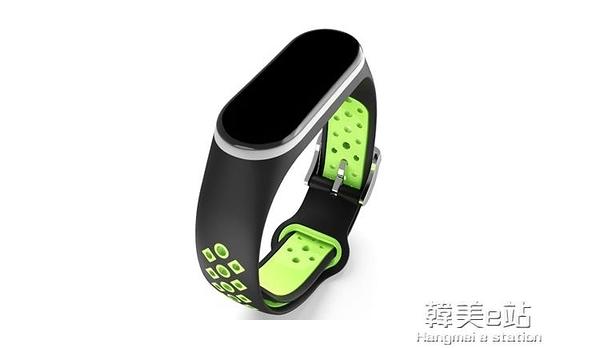 日本無繩有無線防靜電手環硅膠自動去靜電環腕帶消除人體靜電男女 韓美e站