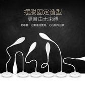 店慶優惠三天-小夜燈 usb充電LED小台燈護眼學習兒童閱讀臥室夾子式床頭宿舍書桌