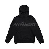 Nike 長袖T恤 SB Skate Hoodie 黑 黃 男款 滑板 帽T 運動休閒 【ACS】 DD2094-010