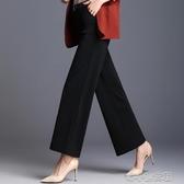 大碼女褲子新款闊腿褲直筒春秋季高腰垂墜感中年媽媽黑 『洛小仙女鞋』