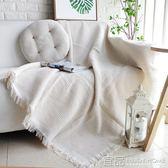 沙發罩歐式沙發毯沙發巾美式沙發套雙人單人三人沙發罩坐墊針織線毯子 宜品居家馆
