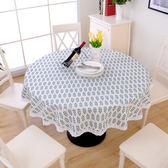 棉麻桌布布藝小清新日式餐桌布簡約蓋布長方形茶幾布