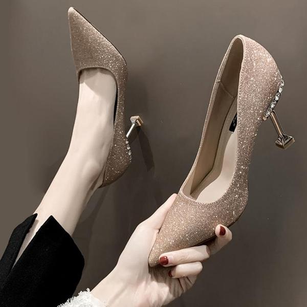 婚鞋女2019新款水晶高跟鞋女細跟尖頭亮片法式網紅少女單鞋新娘鞋 西城故事