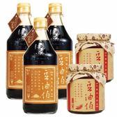 【台灣源味本舖】豆油伯金豆醬油x3+辣豆瓣x2