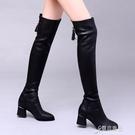 長靴 長靴女過膝高筒靴子女粗跟秋冬2020新款長筒彈力靴高跟網紅瘦瘦靴 原本良品