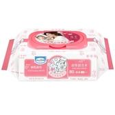 貝恩Baan EDI超純水柔濕巾超厚80抽X24包 (鼠年限定版) (無法超商件)