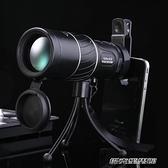 望遠鏡升級版新款望遠鏡高倍高清微光夜視單筒雙調演唱會1000軍CYC 傑克型男館