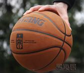 館長推薦☛室內室外水泥地籃球牛皮質感手感軟皮7號學生翻毛5成人