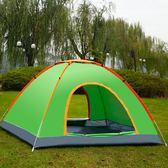 戶外帳篷2秒全自動速開2人3-4人露營野營人野外免搭建沙灘套裝WY〖全館限時八折〗