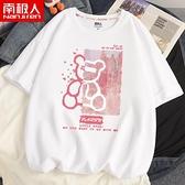 短袖2021年新款女設計感小眾純棉半袖情侶裝夏季女裝寬鬆大碼T恤