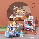樂高匹配玩具兼容樂高積木迷你建筑街景城市男女孩兒童益智【奇妙商舖】
