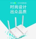 無線路由器 家用穿墻高速wifi百兆埠穩定光纖有線智慧漏油器MW313R 新年禮物