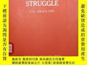 二手書博民逛書店英文版罕見On inner-party struggle: a